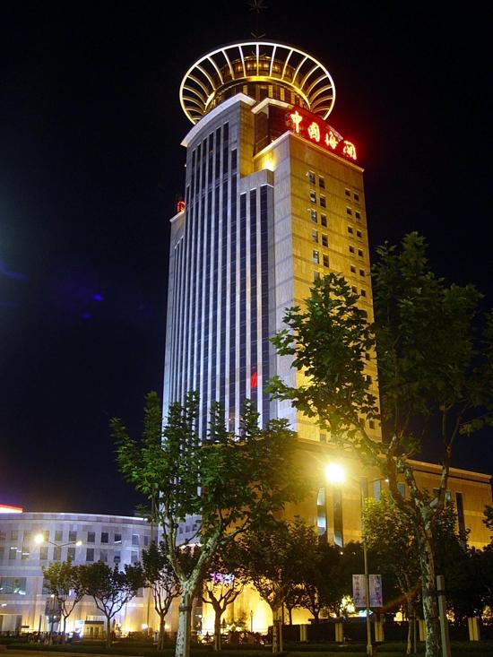 上海中国海关大楼